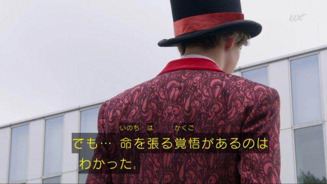 f:id:magaorochi:20180729212257j:plain