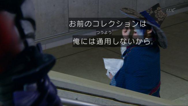 f:id:magaorochi:20180729212815j:plain