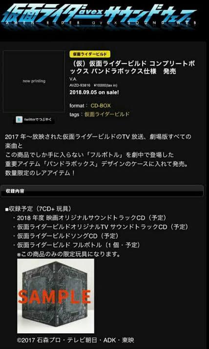 f:id:magaorochi:20180802223118j:plain