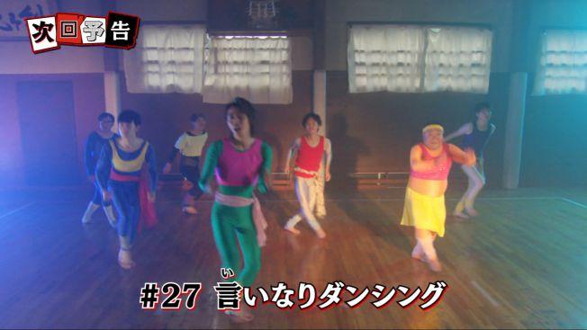 f:id:magaorochi:20180805145527j:plain