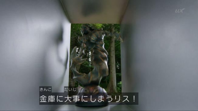 f:id:magaorochi:20180805150435j:plain