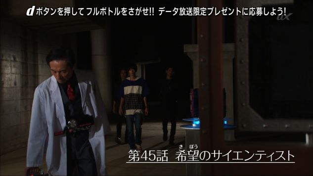f:id:magaorochi:20180806224718j:plain