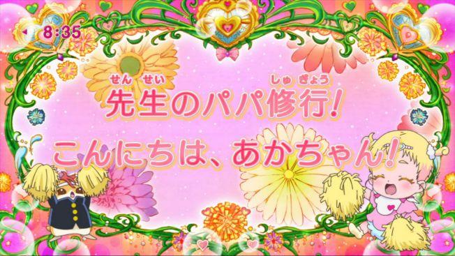 f:id:magaorochi:20180812222946j:plain