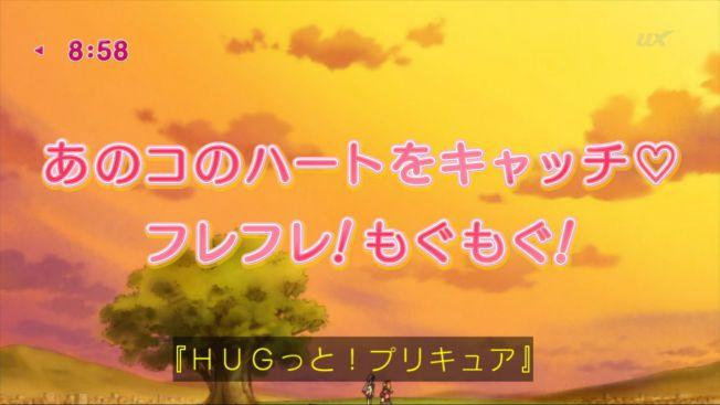 f:id:magaorochi:20180812224010j:plain