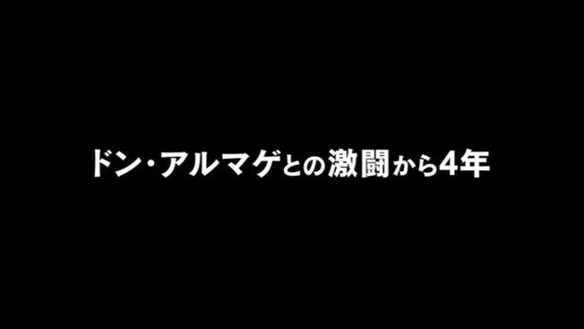 f:id:magaorochi:20180814224929j:plain