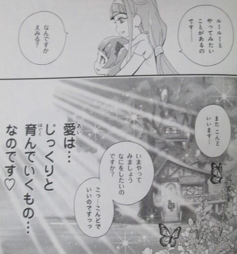 f:id:magaorochi:20180815215220j:plain