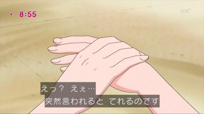 f:id:magaorochi:20180819230736j:plain