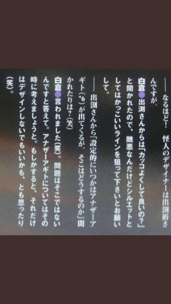 f:id:magaorochi:20180824231124j:plain