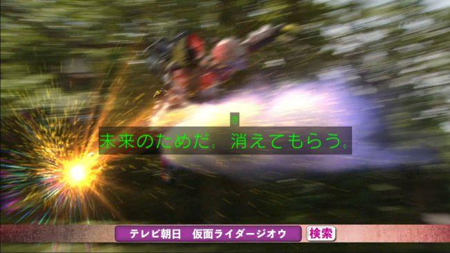 f:id:magaorochi:20180902151447j:plain