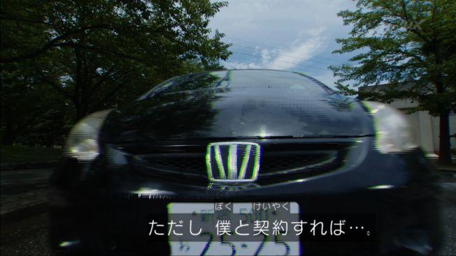 f:id:magaorochi:20180903225213j:plain