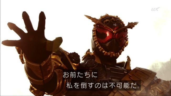 f:id:magaorochi:20180903233450j:plain
