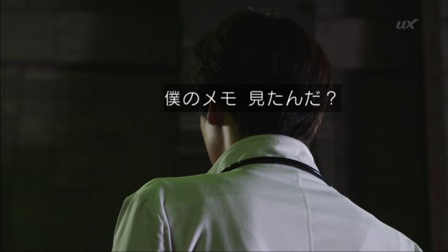 f:id:magaorochi:20180917151702j:plain