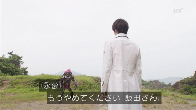 f:id:magaorochi:20180924221848j:plain