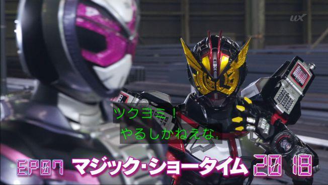 f:id:magaorochi:20181007223412j:plain