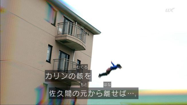 f:id:magaorochi:20181008162137j:plain