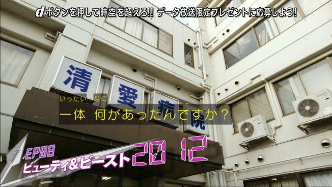 f:id:magaorochi:20181023000028j:plain