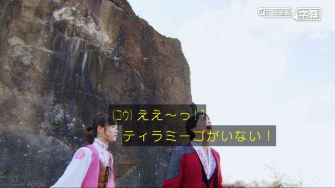 f:id:magaorochi:20190325232343j:plain
