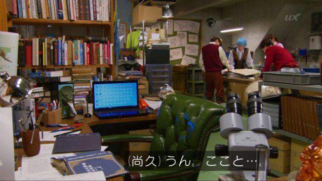 f:id:magaorochi:20190326000303j:plain