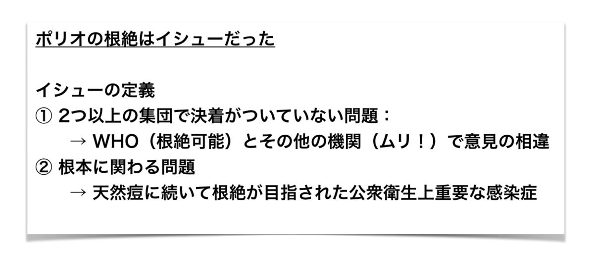 f:id:magattaca:20210101233204p:plain