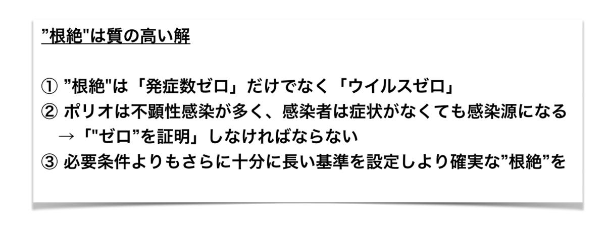 f:id:magattaca:20210101233330p:plain