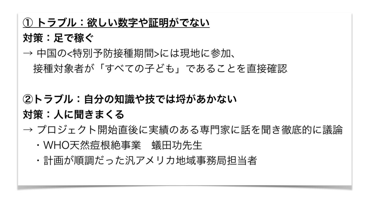 f:id:magattaca:20210101234238p:plain