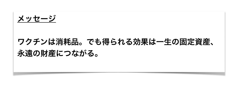 f:id:magattaca:20210101234606p:plain