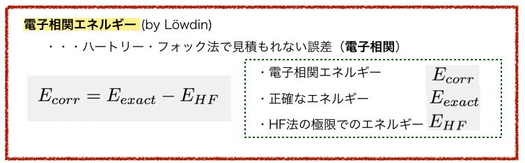 f:id:magattaca:20210123012924p:plain