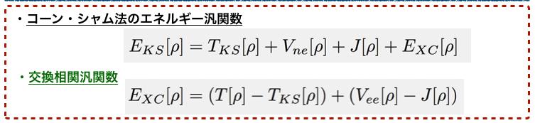 f:id:magattaca:20210123014025p:plain