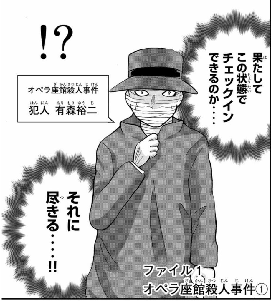 f:id:magazine_pocket:20170928112719j:plain
