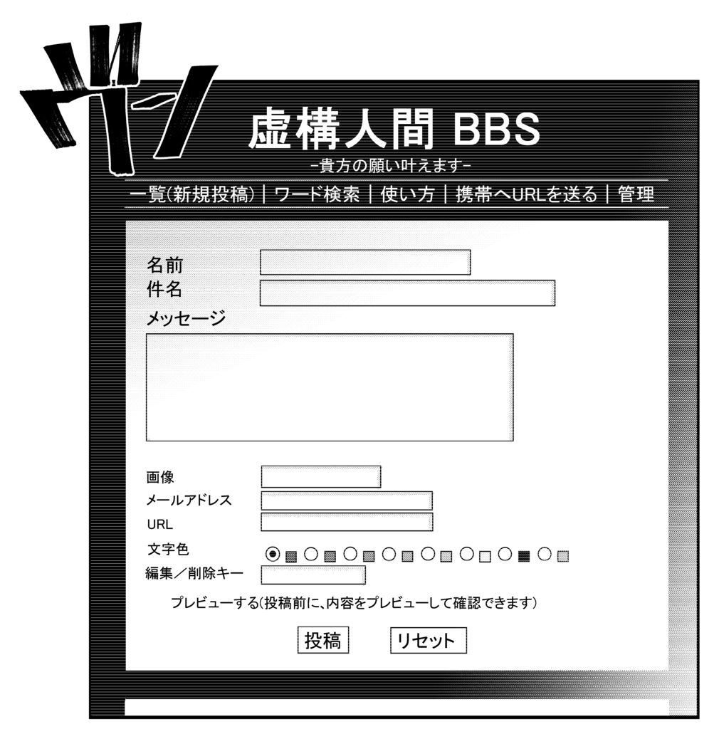 f:id:magazine_pocket:20171101024048p:plain