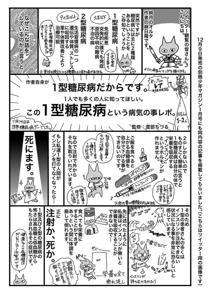 f:id:magazine_pocket:20171221174104j:plain