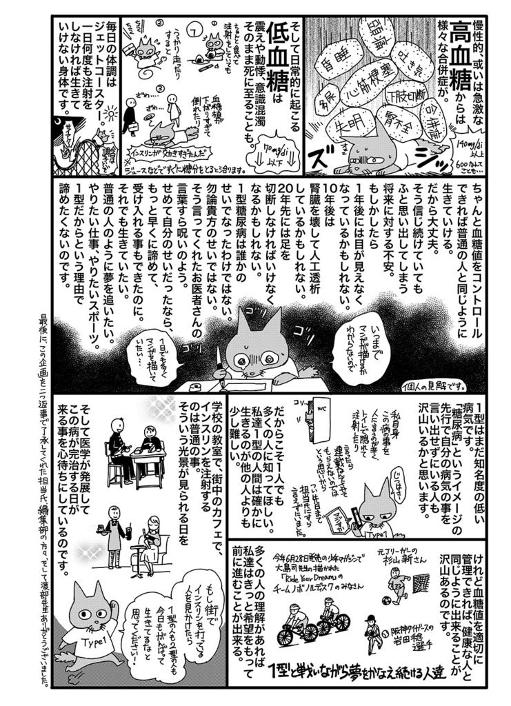 f:id:magazine_pocket:20171221174107j:plain