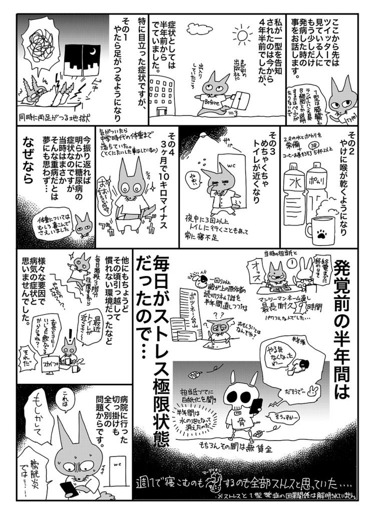 f:id:magazine_pocket:20171221174113j:plain