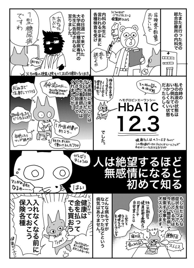 f:id:magazine_pocket:20171221174117j:plain