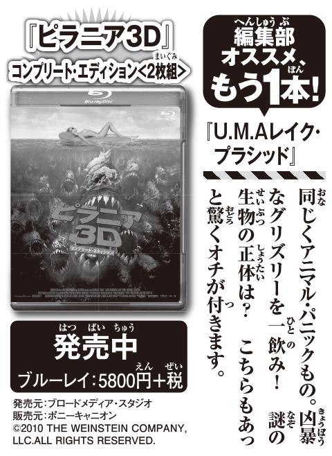 f:id:magazine_pocket:20171227012240j:plain