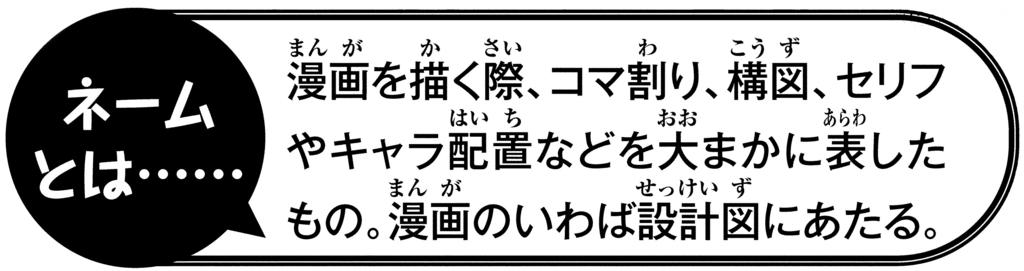 f:id:magazine_pocket:20180202154617j:plain
