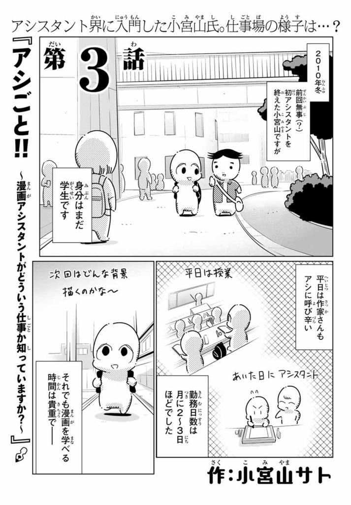 f:id:magazine_pocket:20180328191617j:plain