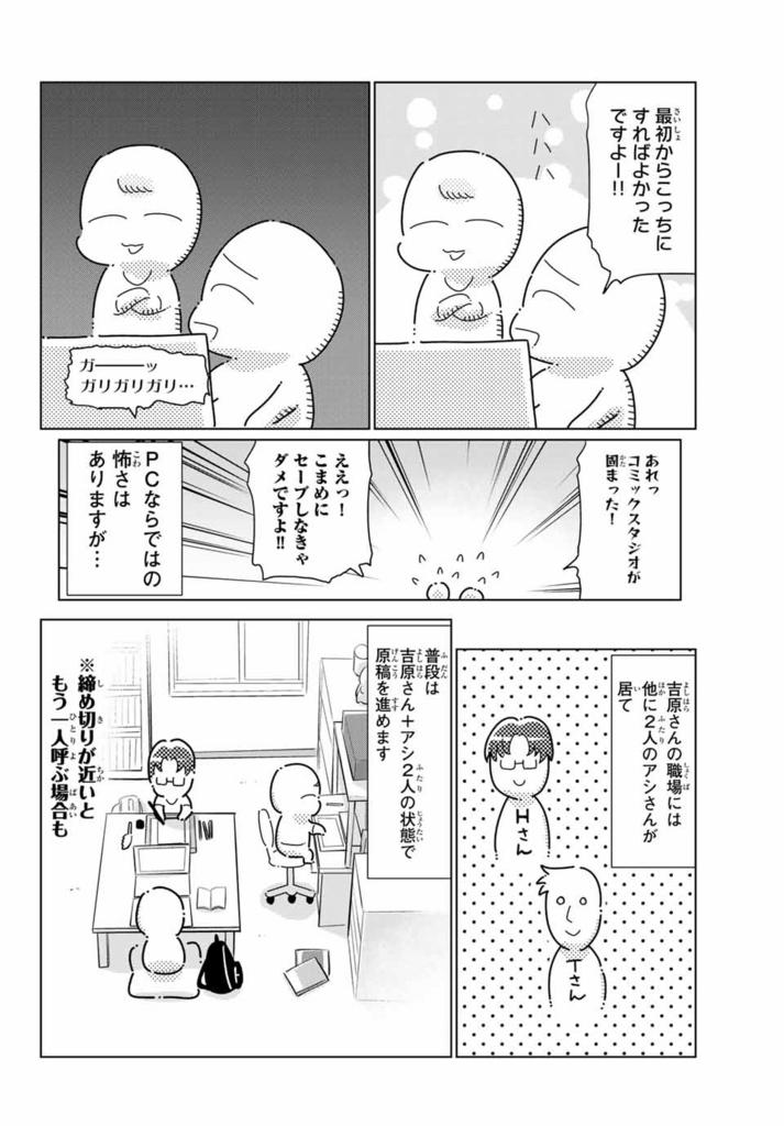 f:id:magazine_pocket:20180328191632j:plain