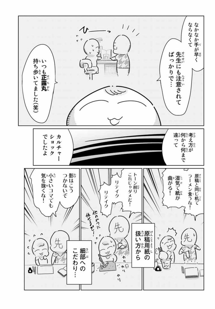 f:id:magazine_pocket:20180328191648j:plain