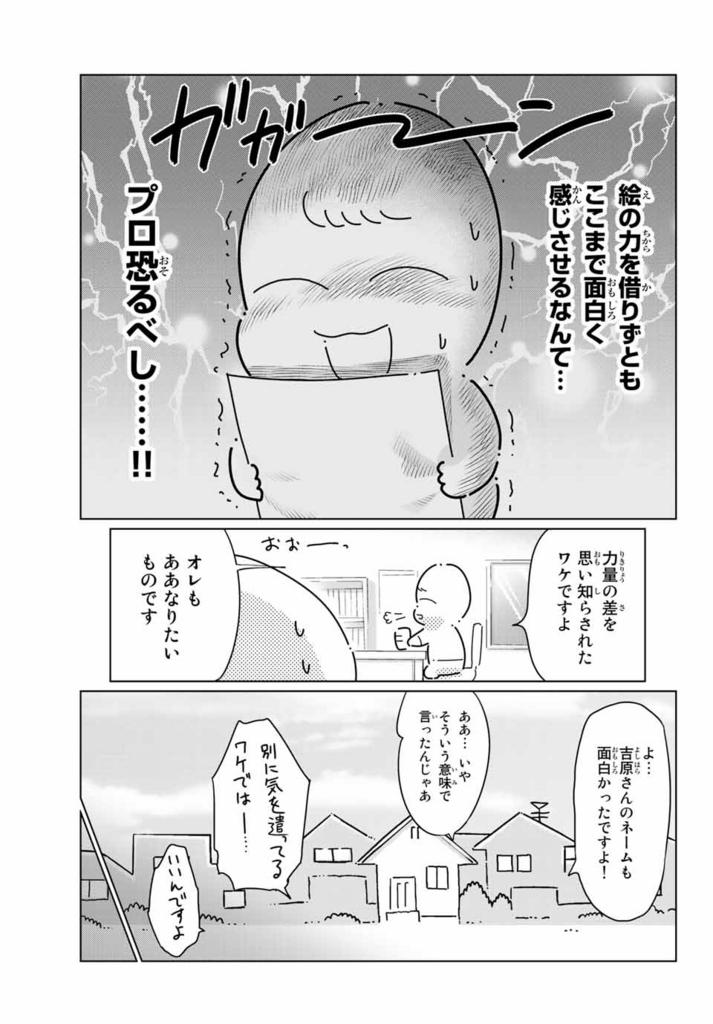 f:id:magazine_pocket:20180405185055j:plain