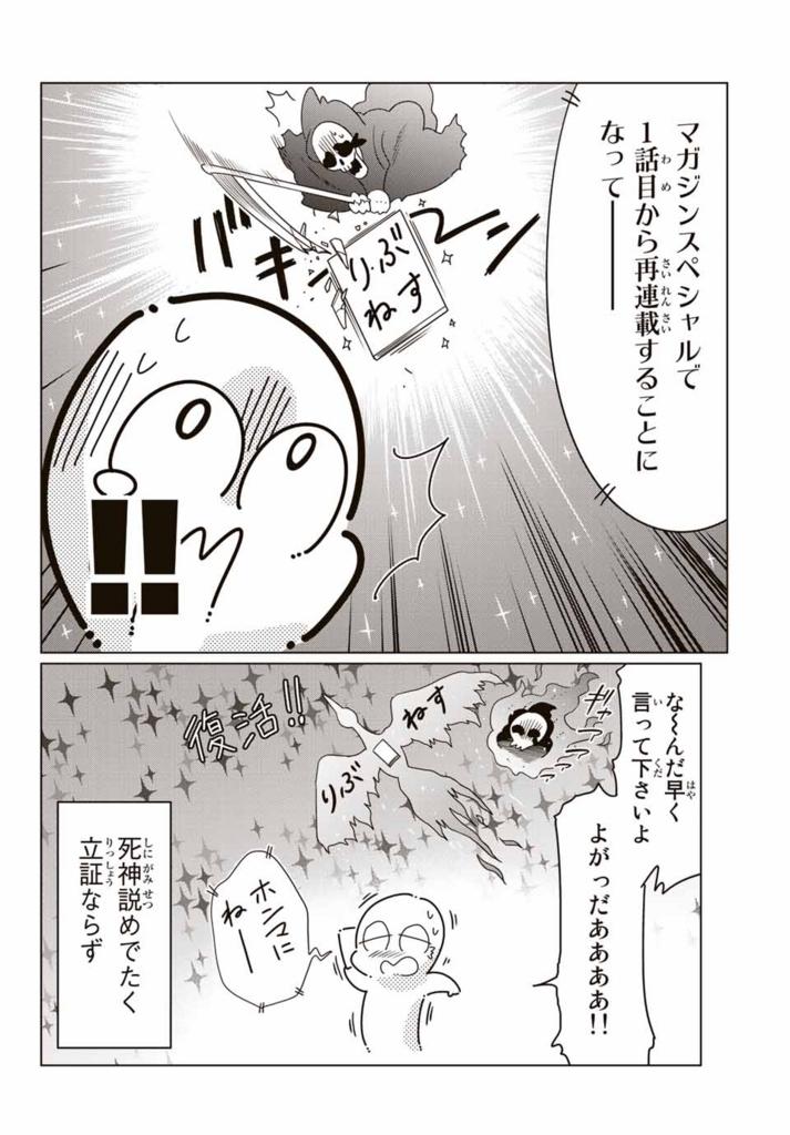 f:id:magazine_pocket:20180511182720j:plain