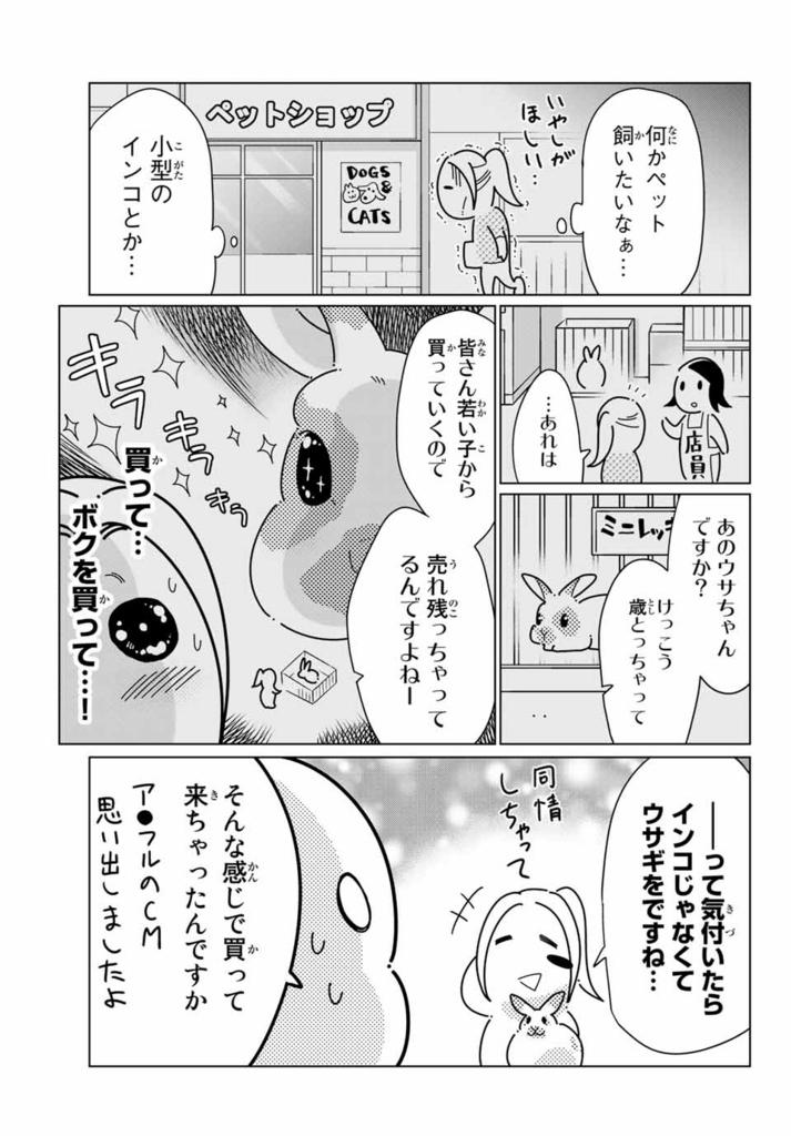 f:id:magazine_pocket:20180524215958j:plain