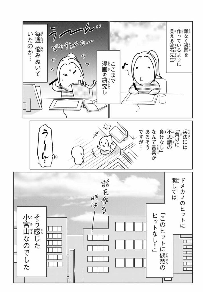 f:id:magazine_pocket:20180601000534j:plain