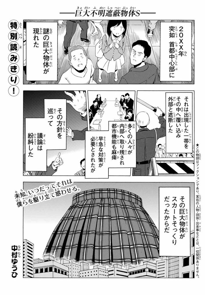 f:id:magazine_pocket:20181001184312j:plain