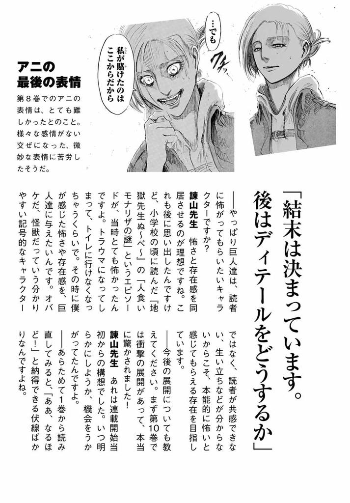 f:id:magazine_pocket:20181112021528j:plain