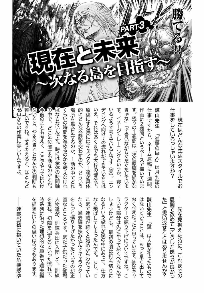 f:id:magazine_pocket:20181113224038j:plain
