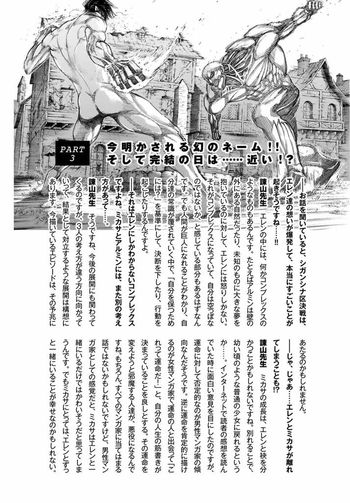 f:id:magazine_pocket:20181114212844j:plain