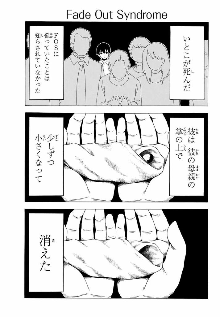 f:id:magazine_pocket:20181225174316j:plain