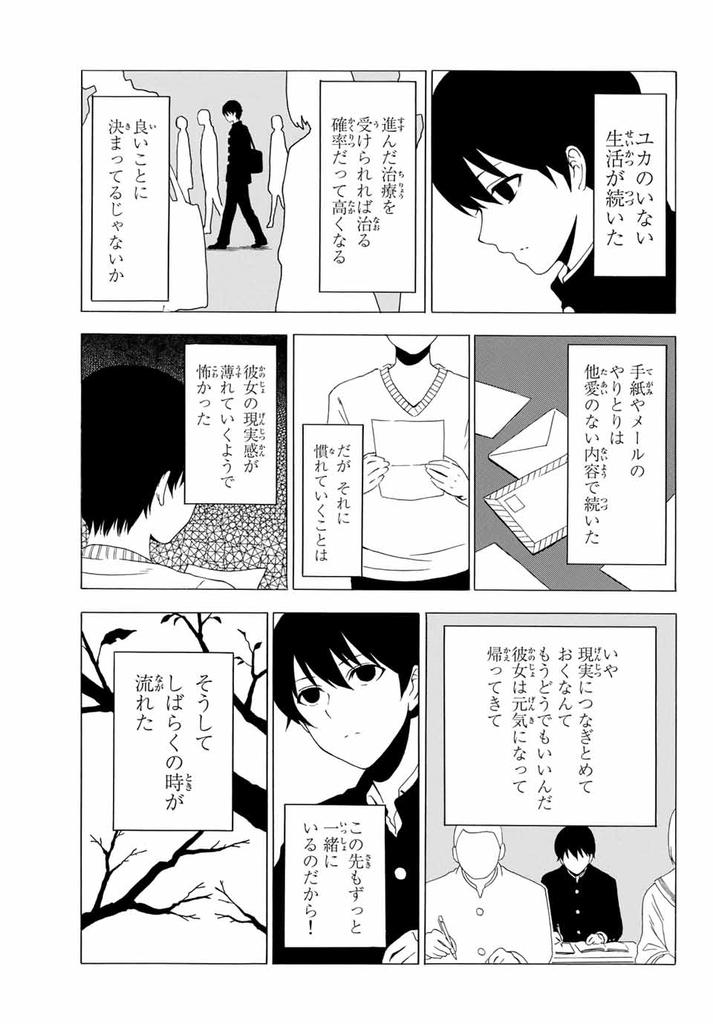 f:id:magazine_pocket:20181225174612j:plain
