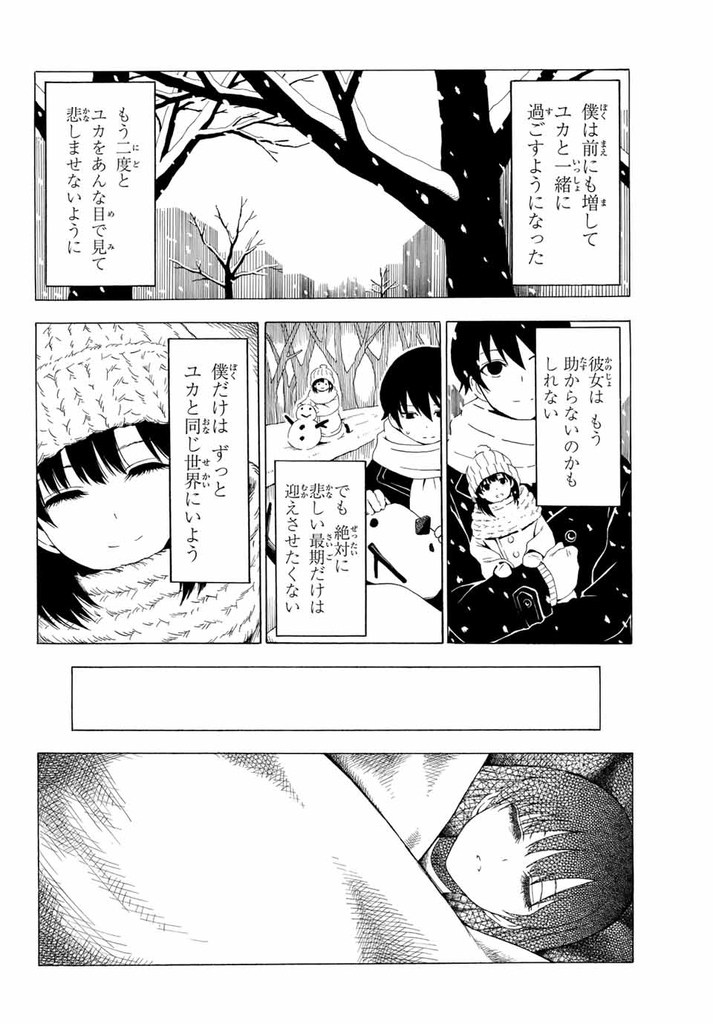 f:id:magazine_pocket:20181225174738j:plain